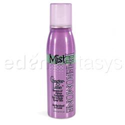 Spray lubricant - Pheromone mist (cucumber-melon)